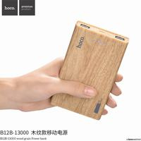 hoco_wood_power_bank_13000mah_charging_treasure_suitable_for_iphone_ipad_android_mobile_charge_phoneportable_charger
